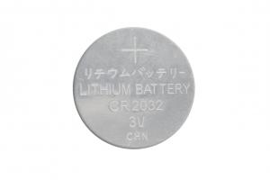 Bateria CR2032 3,0V Litowa