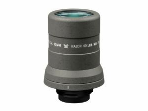 Okular szerokokątny do lunet obserwacyjnych Razor HD